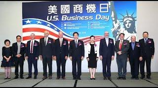 Download 臺美連線!「美國商機日」成果豐碩 Video