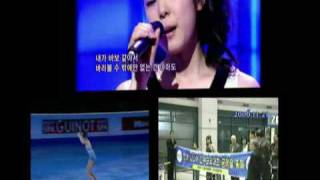 Download Yuna Kim 연아Queen 만약에if Live song part 1 Video
