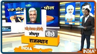 Download IndiaTV Exit Poll: Manvendra Singh projected to win in Barmer Video