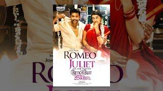 Download Romeo Juliet Video