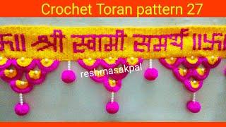 Download DIY- Door hanging Toran from woolan/Crochet Toran pattern# 27/वूल से तोरण कैसे बनाये Video