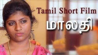 Download tamil short film Malathi tamil short films red pix short films Video