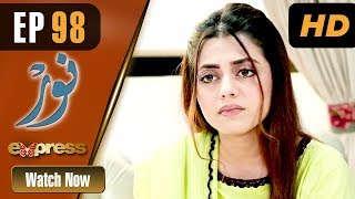 Download Pakistani Drama | Noor - Episode 98 | Express Entertainment Dramas | Asma, Agha Talal, Adnan Jilani Video