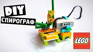 Download DIY Спирограф своими руками из Lego Education WeDo 2.0 Spirograph Video