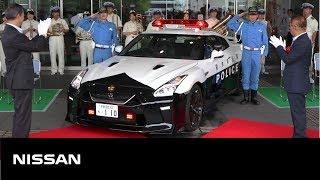Download 【GT-R】日本最強のパトカー?!爆誕 Japan's first R35 GT-R police car delivered Video