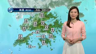 Download 早晨天氣節目(04月15日上午7時) - 科學主任李鳳瑩 Video
