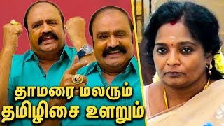 Download தமிழிசையை கலாய்த்து தள்ளிய புகழேந்தி | Pugazhendi Funny Speech About Tamilisai | Pugazhendi Speech Video