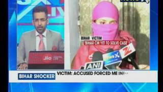 Download Bihar: Dalit minor girl alleges top neta and businessman for sexual assault Video