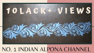Download Very beautiful and long alpona design Video