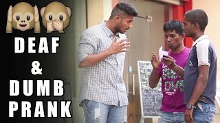 Download Acting Deaf & Dumb Prank - Funny Prank | Pranks In India Video