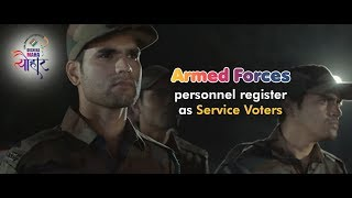 Download Election 2019: Air Force, Navy, Coast Guard should register as service voters and vote || ECI Video