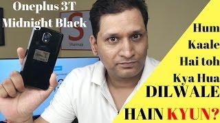 Download Oneplus 3T Midnight Black | Hum Kaale hai to kya hua | Dilwale hain? Video