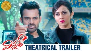 Download Winner Theatrical Trailer | Sai Dharam Tej | Rakul Preet | Thaman | Jagapathi Babu | #WinnerTrailer Video