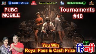 Download PUBG Mobile Tournaments   Today's 3 Winner   Plz Subscribe to Win Royal Pass & Cash Prize  #NGW Video