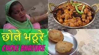 Download Cholle Bhature Recipes 💗 Chana Masala Recipe 💗 Punjabi Chole Bhature Recipe 💗💗💗 Video