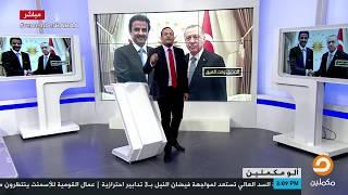 Download أحمد سمير: نخوة العرب ظهرت في وقوف الامير تميم للرئيس أردوغان ، والشعوب العربية وقفت مع تركيا Video