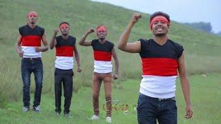 Download Bilisummaa Dinquu: DINNE DIDAA! Oromo Music 2016 New * By Raya Studio Video
