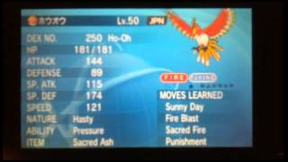 Download how to get any legendary Pokemon through GTS Video