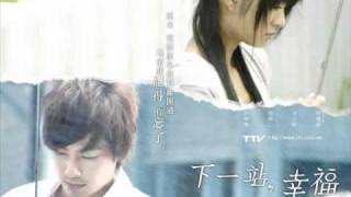 Download Autumn's Concerto OST (I Love You So by Toni Gonzaga) Video
