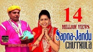 Download मस्त चुटकला सपना जंडू - HOT CHUTKULE SAPNA JANDU - LATEST SAPNA CUTKALA Video