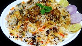 Download Mutton Dum Biryani Recipe-Restaurant Style Mutton Dum Biryani Recipe Step by Step-Dum Biryani Video