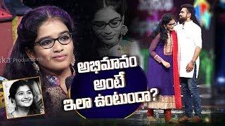 Download EXPRESS RAJA PROMO   Pradeep ante Abhimanam ilaa vuntundhaa? Video