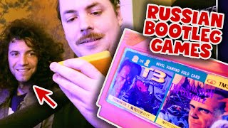 Download MORE Bootleg Russian Games! Video