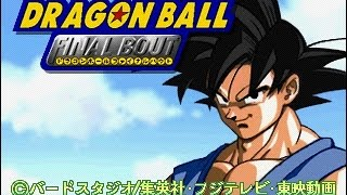 Download PS1: Dragon Ball GT: Final Bout (HD / 60fps) Video