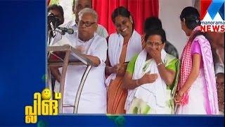 Download VS Achuthanandan Pling   Manorama News Video
