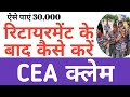 Download How to Claim CEA after Retirement #Children Education Allowance for Ex-Serviceman Video