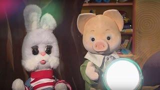 Download СПОКОЙНОЙ НОЧИ, МАЛЫШИ! - Солнечные поросята - Веселые мультфильмы для детей Video
