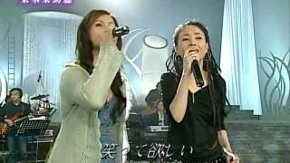 Download 恋人よ (戀人喲) - 江淑娜+劉依純 Video