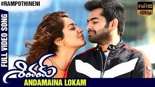 Download Andamaina Lokam Full Video Song   Shivam Telugu Movie   Ram   Raashi Khanna   Devi Sri Prasad Video