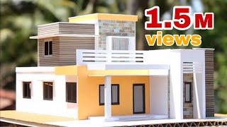 Download 25X40 | SMALL RESIDENTIAL BUILDING | 2BHK | North facing Video