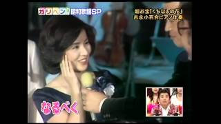 Download 吉永小百合 Video