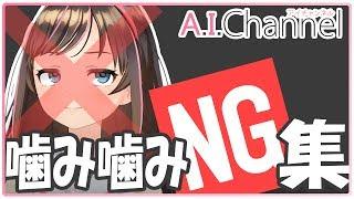 Download 【未公開】私の素顔大公開!!【NG集】#129 Video