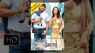 Download Hero Telugu Full Movie || Nitin, Bhavana, Ramya Krishna || Sudhakar Naidu || Mani Sharma Video