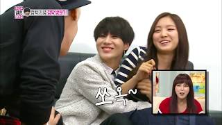 Download We Got Married, Tae-min, Na-eun (29) #03, 태민-손나은(29) 20131102 Video