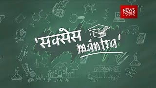 Download Success Mantra: How To Prepare For Civil Service Exams Video