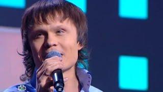 Download Артур - Счастье ты моё голубоглазое (Эх, Разгуляй! 2014) Video