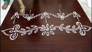 Download freehand border designs- free hand rangoli border designs Video