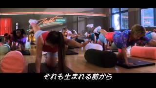 Download 旅するジーンズと16歳の夏(字幕版)(プレビュー) Video
