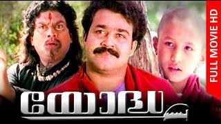 Download Yodha Malayalam Full Movie High Quality Video