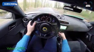 Download POV Lotus Evora 400 3.5 V6 Supercharged LOUD! OnBoard Drive Acceleration Video