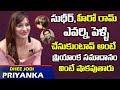 Download సుధీర్,హీరో రామ్ ఎవర్ని పెళ్లి చేసుకుంటావ్ | Dhee Jodi | Suraj Bhargav and Priyanka About Hero Ram Video