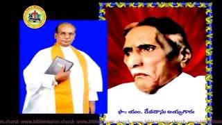 Download Rev Dr Selvaraju garu Biblemission church Video