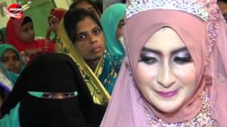 Download Arafath Video Rizwan & fatimah Video
