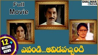 Download Evandi Aavida Vachindi Telugu Full Length Movie || Shobhan Babu,Vani Sri,Sarada Video