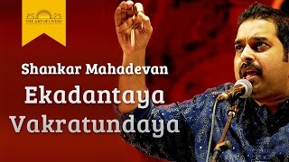 Download Ekadantaya Vakratundaya Gauri Tanaya with Lyrics | Shankar Mahadevan | Art of Living Bhajans Video