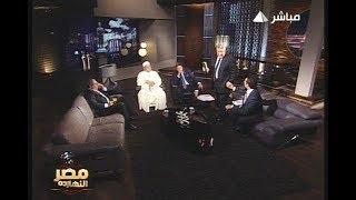 Download خلاف مرتضى منصور وأحمد شوبير في برنامج مصر النهاردة 2010 Video